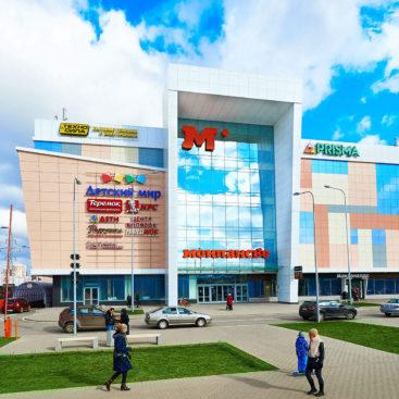 Москва Черёмушки получить медицинскую книжку для работы
